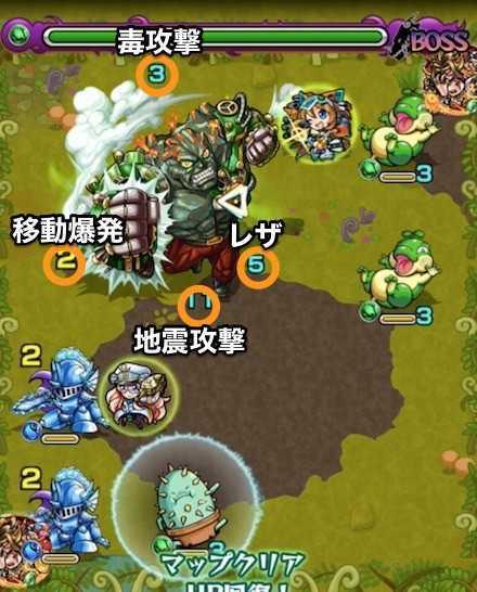 ロダン_ボス2.jpg