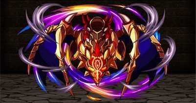 ★8ドラゴン専用装備