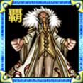 ゼウスキング【竣王】の画像