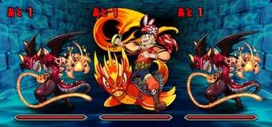 火の海賊龍の1~4F