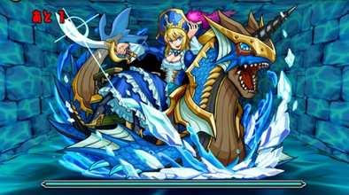 水の海賊龍の5F