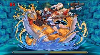 光海賊の5F