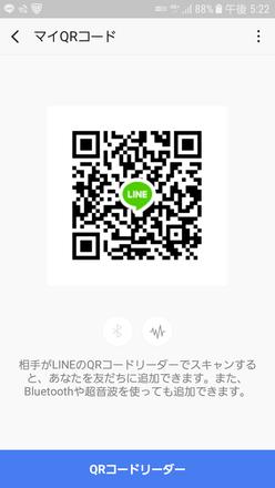 Show?1534926314