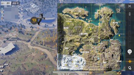 安全地帯 画像