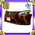 アヴァンFC2【B】の画像