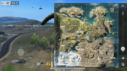 マップ 画像