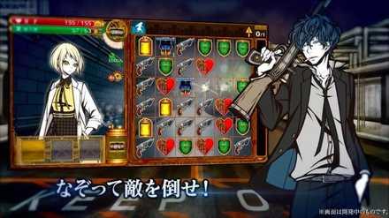 チェイサー ゲーム画面