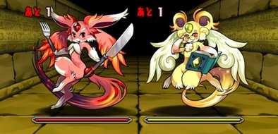 火の魔石龍の3F