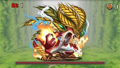 火の歴龍の10F