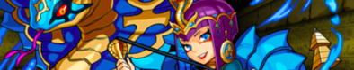 海の龍騎姫の攻略とスキル上げ対象