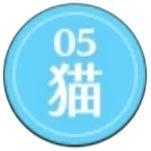ぷくぷくのつばさキャット05