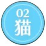 ぷくぷくのつばさキャット02