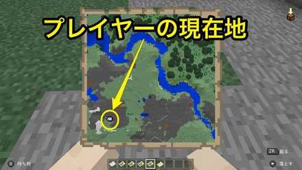 地図 マイクラ 宝 見方 の