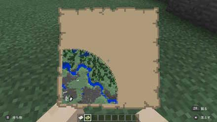 の マイクラ 見方 宝 地図