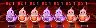 火と闇の鉄星龍の1F