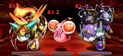 火と闇の鉄星龍の5F