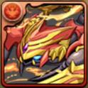 火と闇の鉄星龍の画像