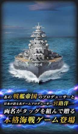 連合艦隊 ゲームシステム