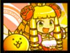 プレミアムケリ姫号CCの画像