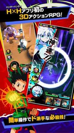 H×H ゲームシステム