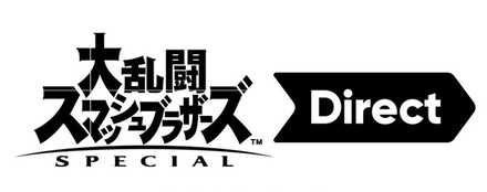 任天堂ダイレクトのロゴ