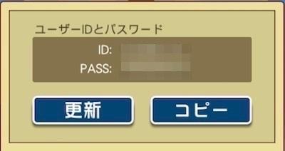ID PASS