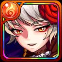 炎鉄の魔姫 王妃カーマインの画像