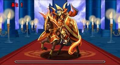 暗黒騎士の2F