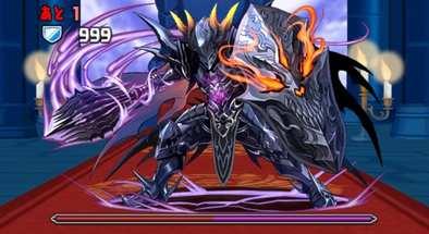 暗黒騎士の6F
