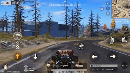 自動運転 画像