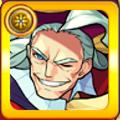 海賊船長 ヴィラン・バッハのアイコン
