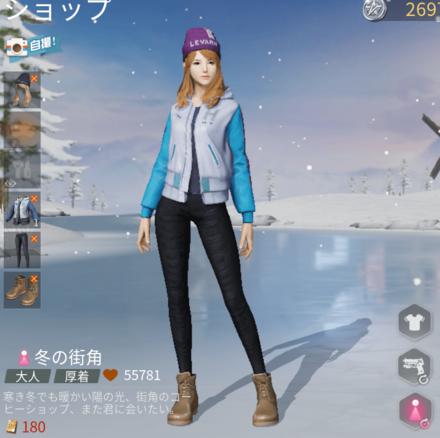 冬の街角画像