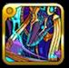 魔導武神ルインの画像