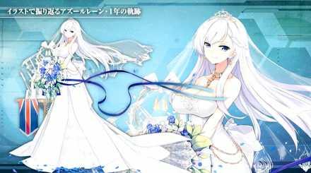 結婚衣装.jpg