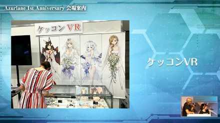 結婚VR.jpg