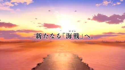 アニメ化2.jpg