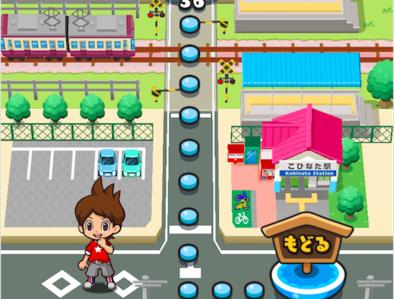 ぷにぷにゃーコマさん第3話コマさんsとのぼせトンマンゲームエイト