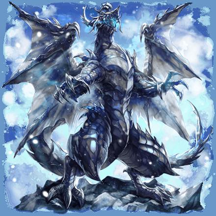 [天氷竜]アグアレーゲンの画像