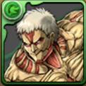 鎧の巨人の画像