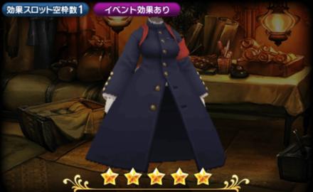 応援団服(重)のレディース画像