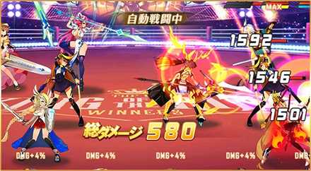 ソウル戦記S ゲーム画面2