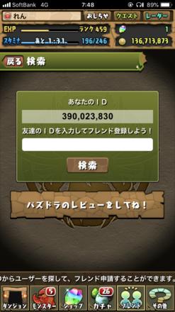 Show?1537397397