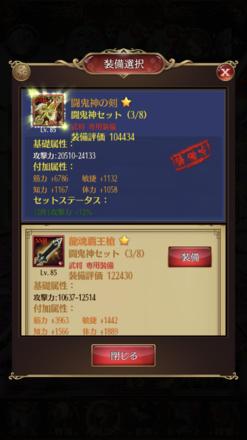 Show?1537444413