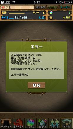 Show?1537478570