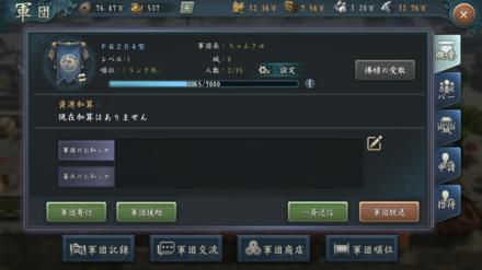 Show?1537584681