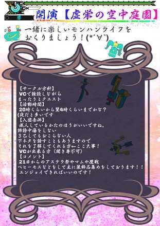 Show?1537683461