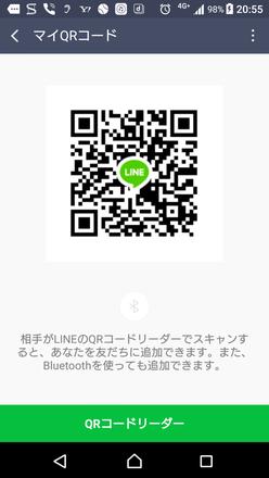Show?1537784398