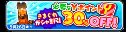 Show?1537838345