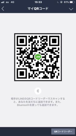 Show?1537869313