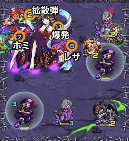 かぐや姫_ボス1